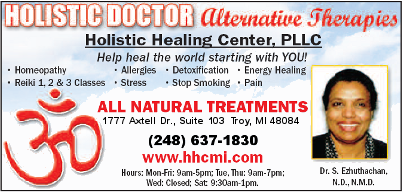 Click on the HHCMI.com business card to contact us via email.